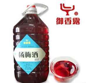 供应35度杨梅酒-补酒