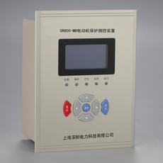 电动机保护测控装置 微机保护测控装置 SR800-MB