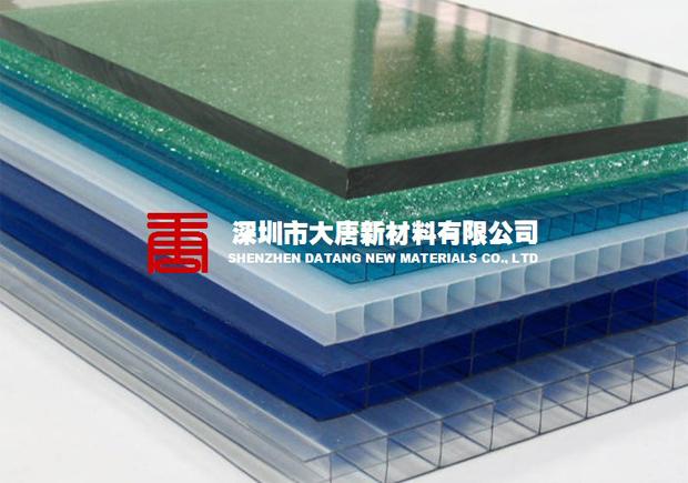 乳白PC板东莞厂家-透明耐力板惠州经销-茶色PC板深圳大唐销售