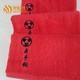 梦妃丝纯棉毛巾定制 运动毛巾生产 红色台球杆毛巾批发