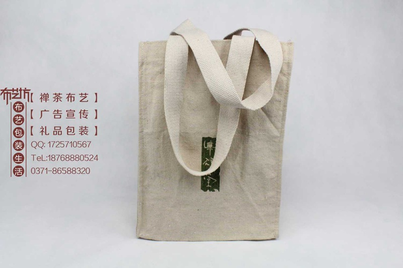 白城环保棉布袋定做 厂家供应手提袋规格