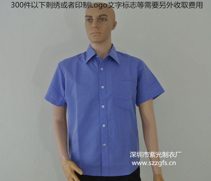 定做深圳龍崗工作服定制東莞廠服惠州車間襯衫工衣