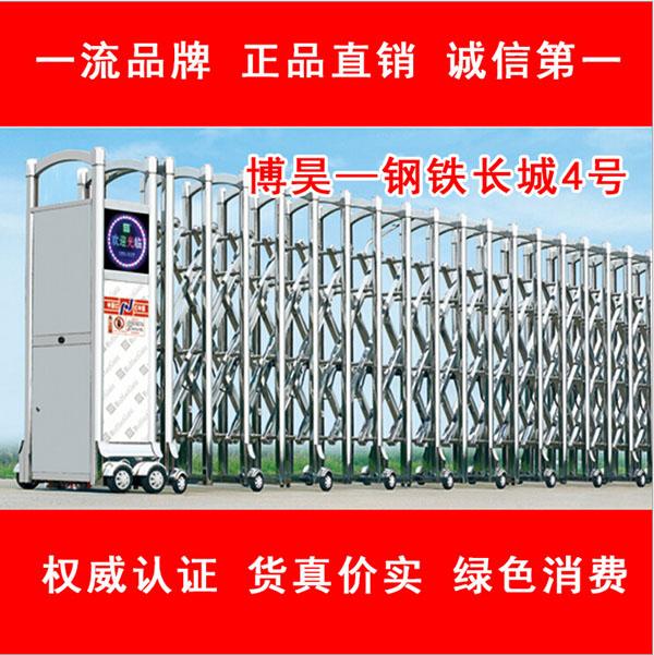 安徽省品牌门业厂家直销庭院学校单位不锈钢遥控自动门电动伸缩门