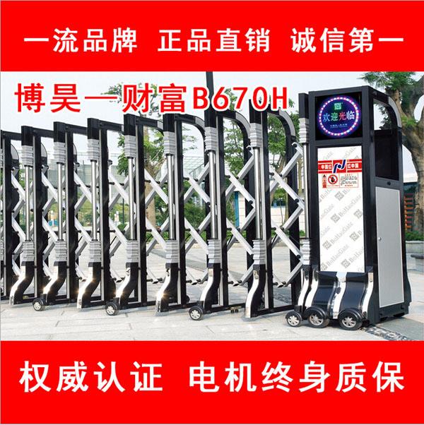 厂家直销工厂企业铝合金遥控电动伸缩大门系列及配件
