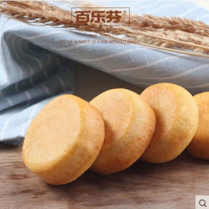 百乐芬 肉松饼整箱1000g 传统糕点心早餐面包饼干小吃零食品批发