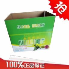 沈阳富华兴厂家直销可定制五层扣盖纸箱彩印覆膜食品包装盒彩印精装箱