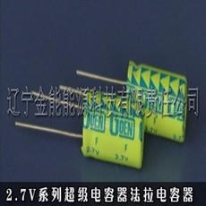 厂商直供2.7V系列超级电容器法拉电容器