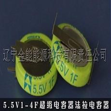 厂商直供5.5V1-4F超级电容器法拉电容器