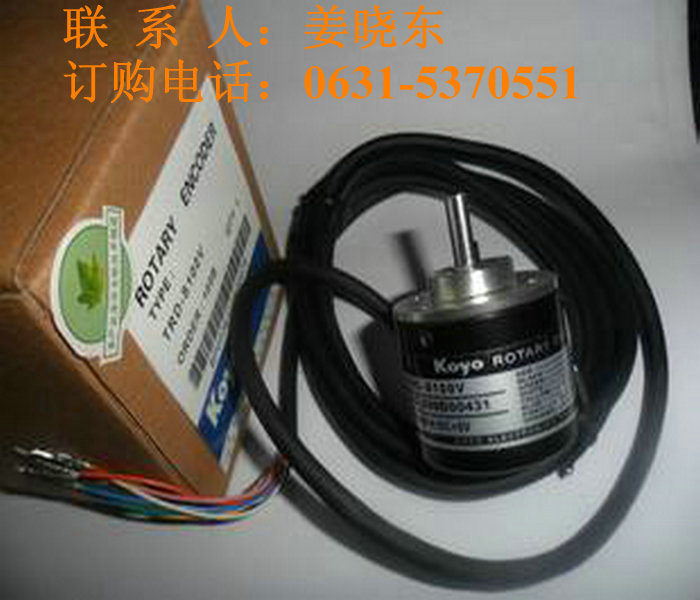 购买光洋编码器TRD-N2500-RZ送联轴器