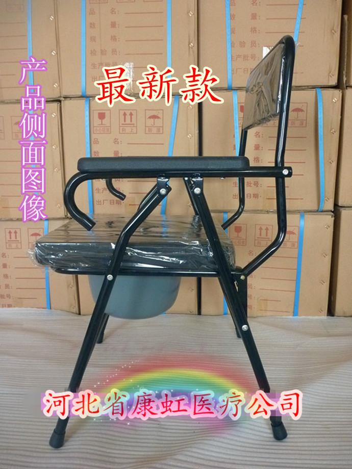 坐便椅 座便器 老人解便器 靠背 座椅 最新款 大小便 钢管