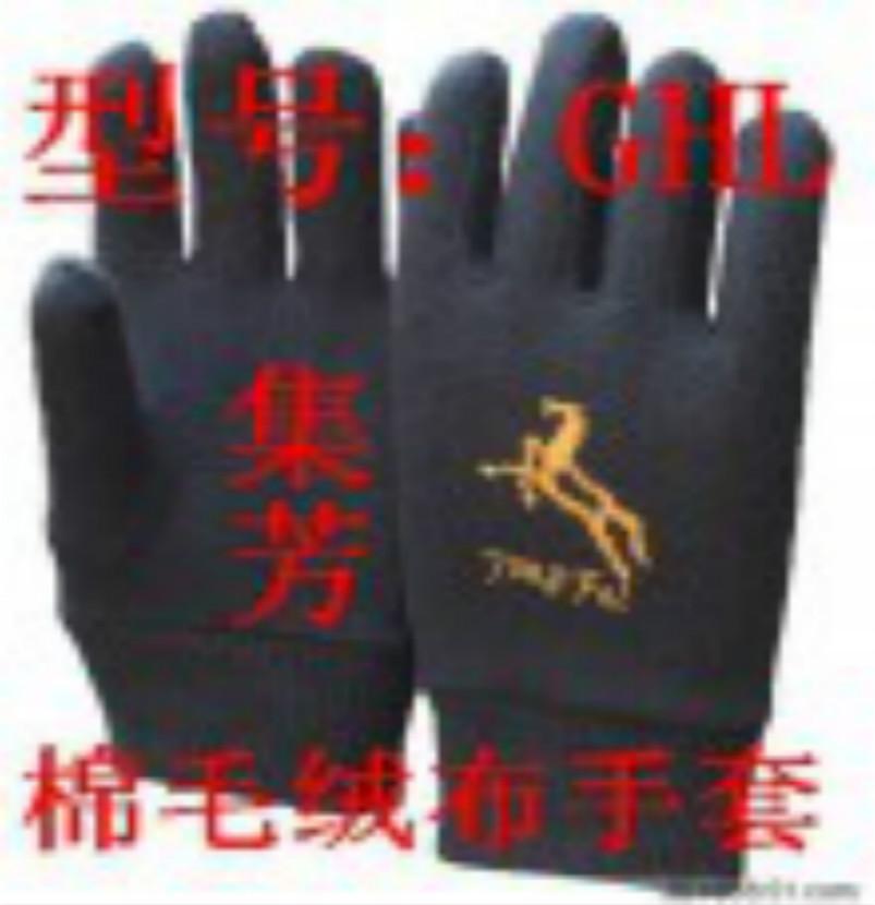 服饰-绒布手套订做产品GHL2型