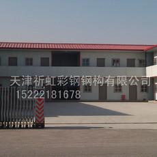 北京延庆出口活动板房工地临建房岩棉防火复合板出口彩钢房