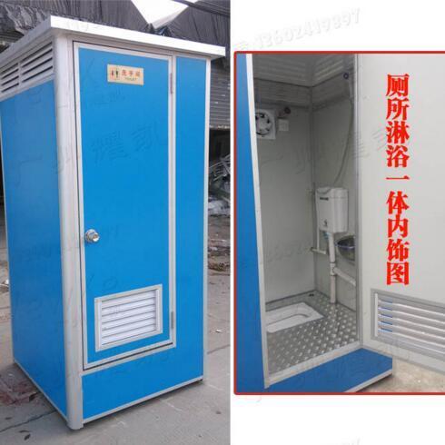 移动公厕 移动环保厕所