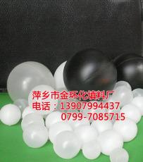 湍球,脱硫除尘空心球,塑料空心浮球