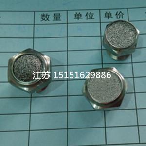 气体传感器隔爆片防爆片 电气隔爆罩湿度 传感器不锈钢防爆罩