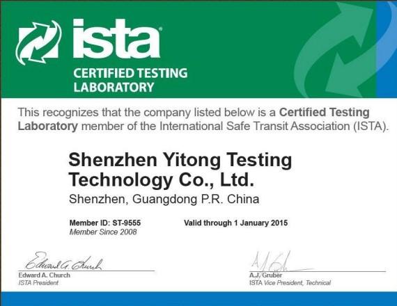 ISTA3E检测,ISTA3E检测报告