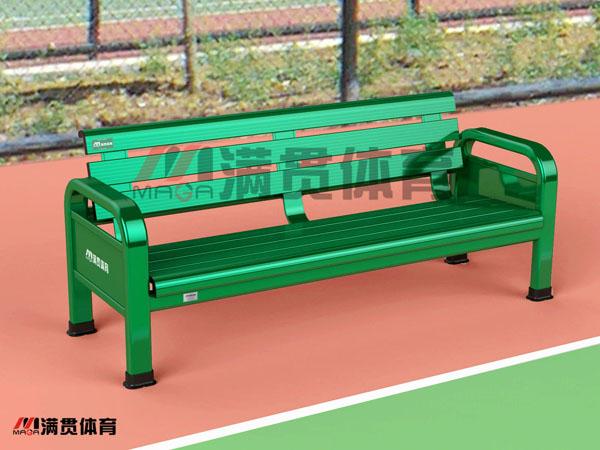 运动场休息椅