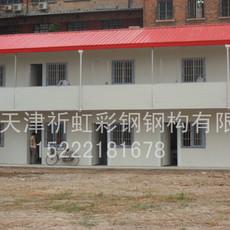 北京延庆低价供应工地岩棉复合板山西彩钢活动房