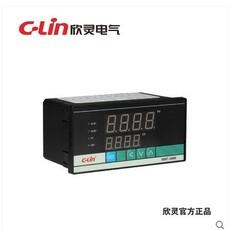 欣靈XMT-5000智能溫度控制儀數顯溫控器溫度控制調節儀控溫器