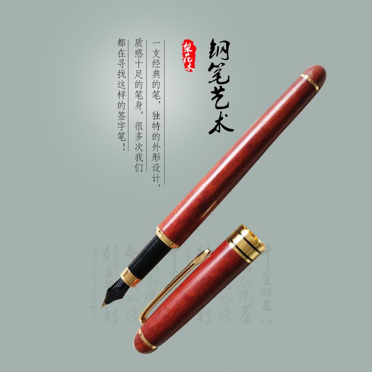商务签字笔宝珠笔中性笔金属笔杆广告笔黑色水笔免费刻字定制logo