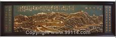 供应大型紫铜浮雕万里长城带对联1