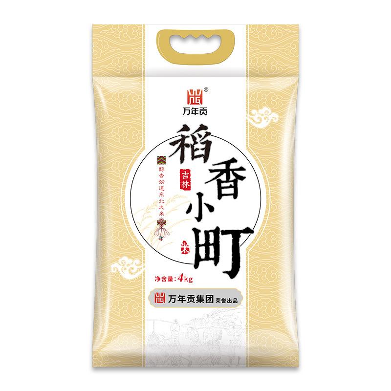 万年贡稻香小町大米香米4kg包邮