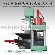 Y83-3600金属屑饼机、铁屑压块机