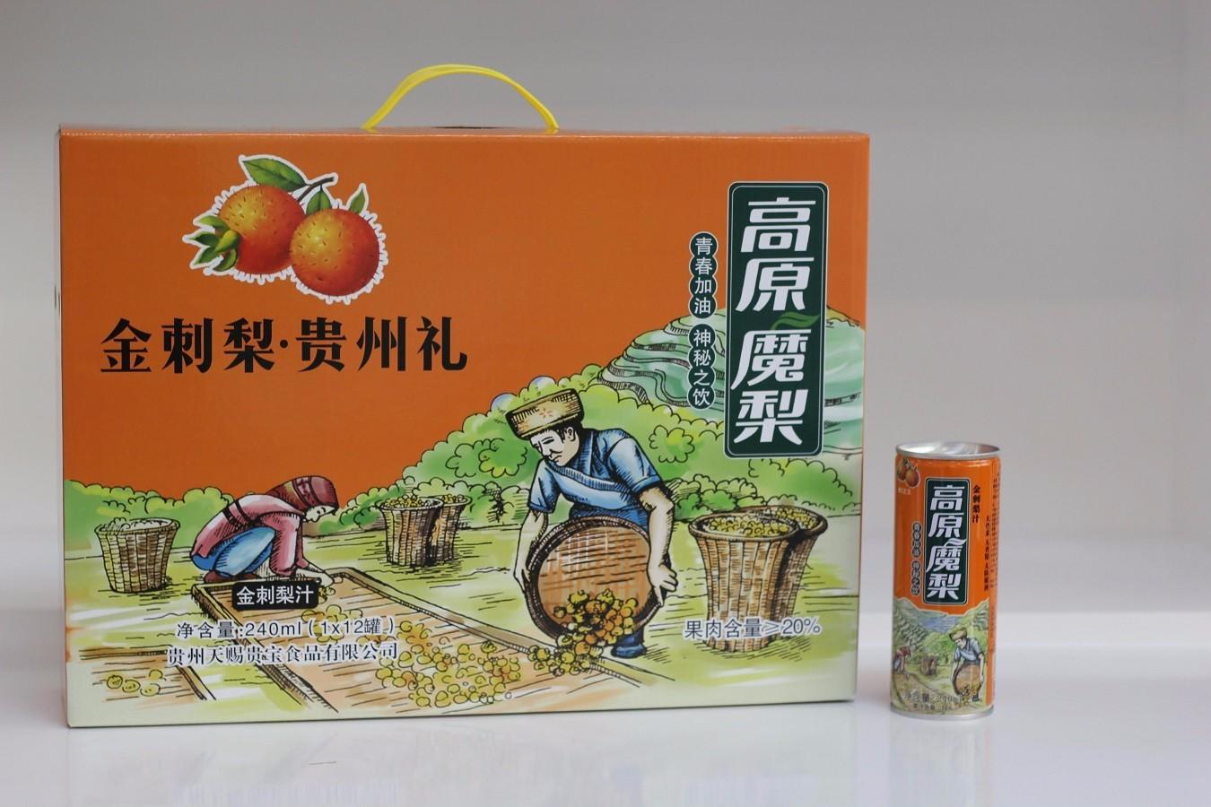 供应贵州特产高原魔梨金刺梨天然维生素饮料20%金刺梨汁