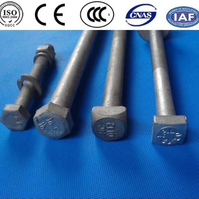 供应热镀锌 螺栓 标准件 欢迎选购