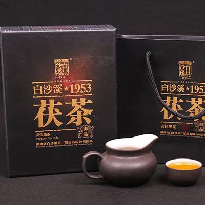 供应 精装御品茯茶