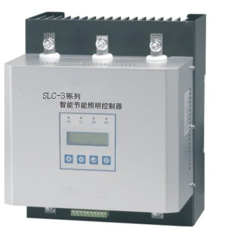 智能节能照明控制器SLC-3-250 SLC-3\250