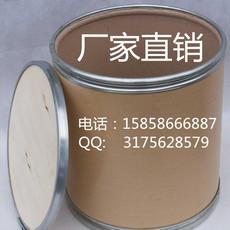 盐酸氨溴索 CAS 23828-92-4  厂家直销