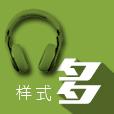 中国耳机交易网