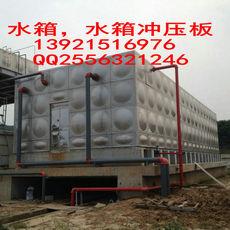 宜达厂家供应1-2000吨方形不锈钢水箱及水箱冲压板