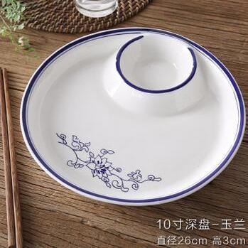供应 青花瓷平盘带醋碟饺子创意浅盘点心酒店家用菜盘