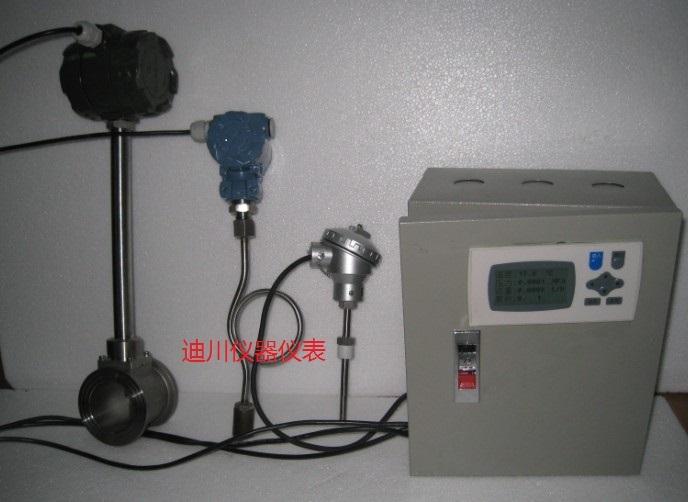 LUGB蒸汽表,廣東廣州佛山惠州蒸汽表