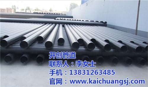 【涂塑电力管】|电缆涂塑电力管|150涂塑电力管|开创管道