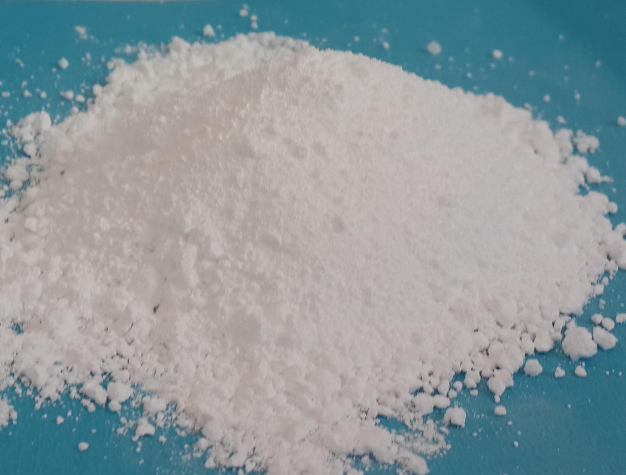 供应三氧化二锑阻燃剂