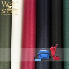 文昌祥njb-002厂家直销600D牛津布PVC涂层面料箱包童车帐篷面料价格优惠