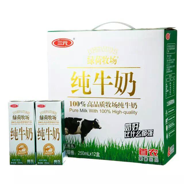 三元 绿荷牧场纯牛奶250mlx12礼盒装