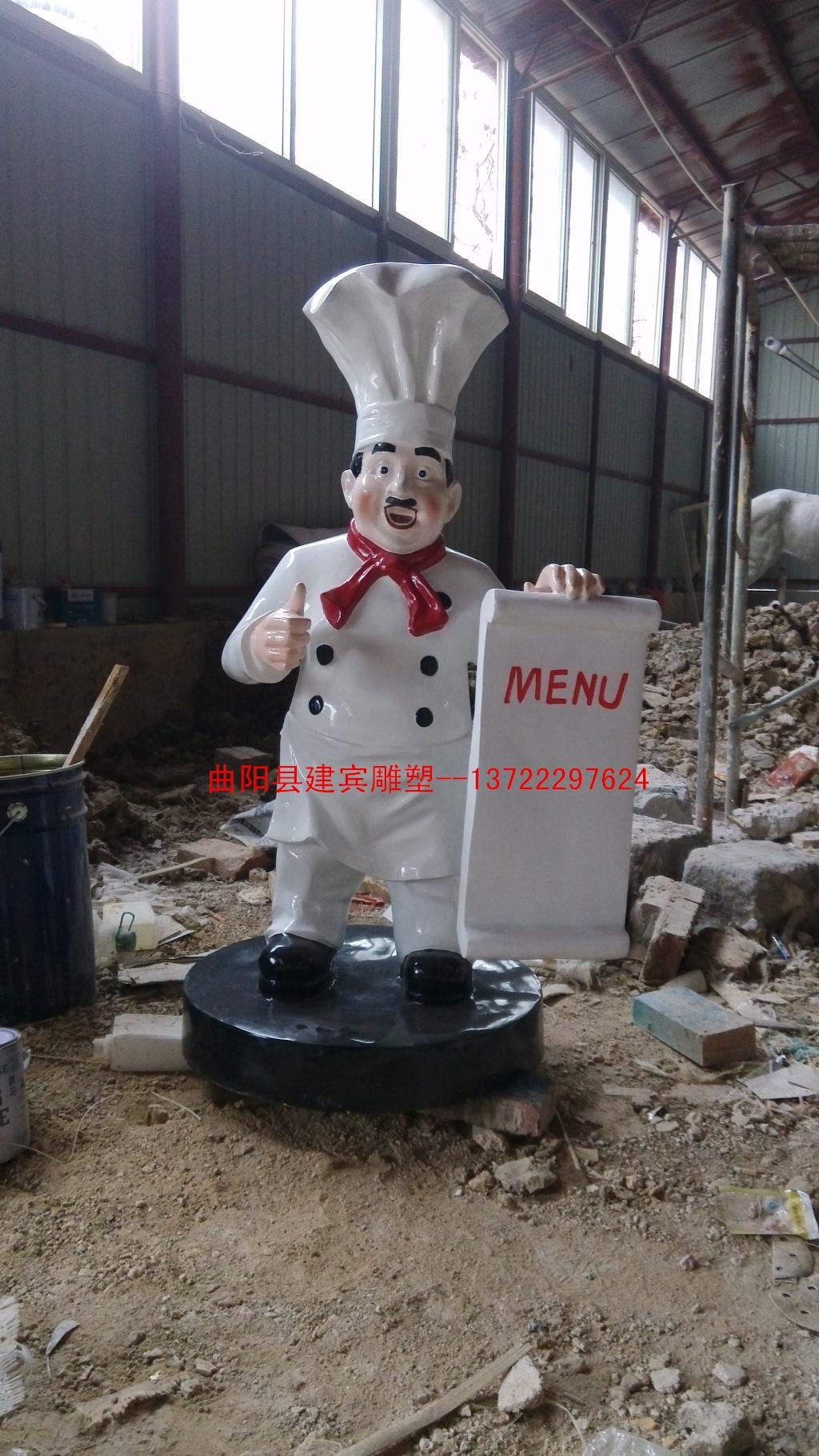 建宾雕塑供应玻璃钢雕塑厨师雕塑饭店酒店西餐厅蛋糕房门口摆件