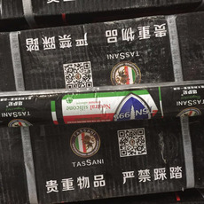 TASSANI塔萨尼中性幕墙结构胶995软支硅硐耐候胶