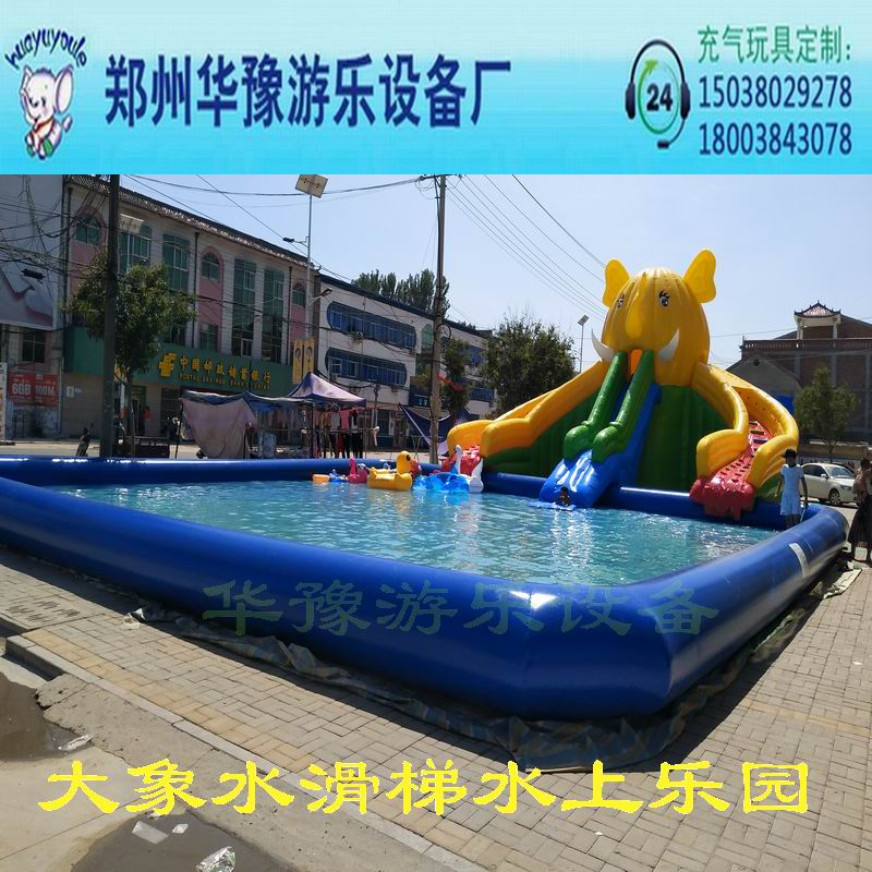 华豫大象水滑梯乐园厂家直销品质保证