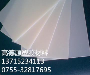 供应德国PVDF/板材进口PVDF板材白色PVDF板料 聚偏二氟乙烯板料