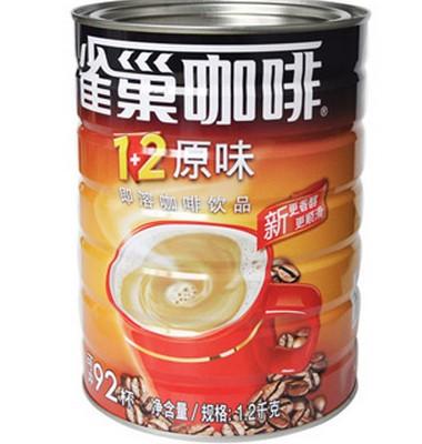 供应雀巢原味咖啡 1200克/罐1.2kg 可冲92杯 1+2速溶咖啡