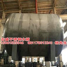 吉盛厂家生产定制不锈钢储水罐不锈钢水箱