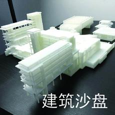 3D打印建筑沙盘制作