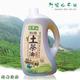 山茶油买1壶送2瓶秘制精油 纯天然植物压榨 基础油有机食用油 大量供应 2壶包邮