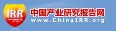 中国拖链市场运行分析及发展策略研究报告