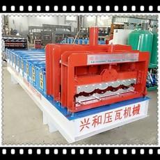 兴和特价全自动828圆弧彩钢琉璃压瓦机